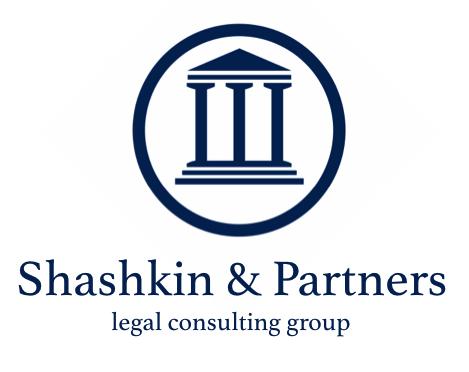 Shashkin & Partners
